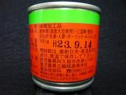 P1170093